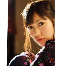 AKB48 Mayu Watanabe UTB photo