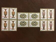 Vstamps, Persia, Persian, Middle East,MNH ,shah Stamps, Kind, Shah, Monarchy
