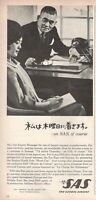 1962 Original Advertising' SAS Scandinavian Airlines Company Aerial Japan
