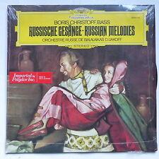 BORIS CHRISTOFF Bass Russische gesange Russian melodies Balalaikas D. LIAKOFF