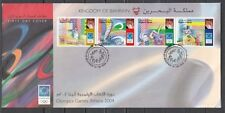 Bahrain, Scott cat. 604. Athens Summer Olympics issue. First day cover.