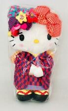 Authentic Sanrio Hello Kitty Nakajima USA kimono Plush