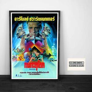 Total Recall - 1990 - Thai Version - Vintage Movie Poster - Asian Wall Decor