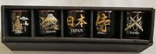 JAPANESE GLASS / SAKE CUP SET OF 5. (10D)
