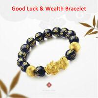 Feng Shui Black Beads Pixiu Bracelet Gold Alloy Wealth Lucky Bangle Jewelry-WI