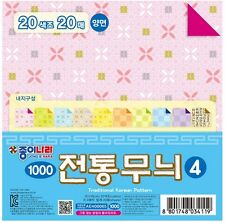 "New Origami Paper-Traditional Korean Pattern 6""-20 Sheets"