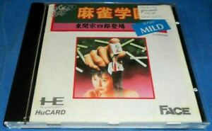PC Engine Duo TG16 MAHJONG GAKUEN MILD game and instructions Good Condition
