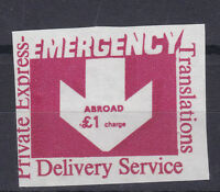 1971 STRIKE MAIL TRANSLATIONS MAIL SERVICE ABROAD £1 IMPERFORATE STAMP MNH (a)