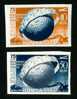 Russia Stamps # 1392A-1393A XF OG LH Imperforate Set of 2 Scott Value $50.00