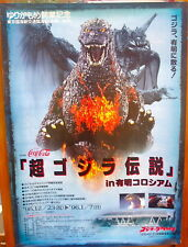 GODZILLA VS DESTROYAH  COCA COLA KAIJU MOVIE POSTER ORIGINAL 1995 TOHO HUGE!