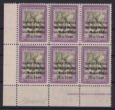 San Marino - VARIETA' - 1949 1^ Giornata Filatelica - L.2 Doppia Soprastampa