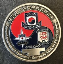 United States - Korea Joint Forces ~ Challenge Coin (VINTAGE ~ AUTHENTIC)
