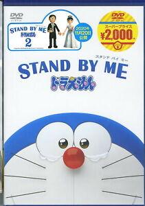 DORAEMON-DORAEMON STAND BY ME-JAPAN DVD E25