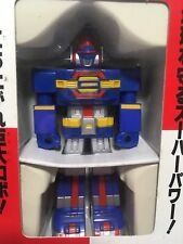 ROBO SENTAI BANDAI #6 Dyna Robo Mini Megazord KAGAKU SENTAI DYNAMAN Power ranger