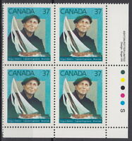 CANADA #1228 37¢ Angus Walters LR Inscription Block MNH