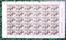 Planche complète 30 timbres 1994  Noël et Nouvel An Bonneval TTBE Belgique