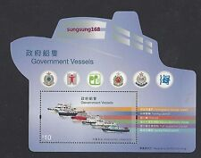 China Hong Kong 2015 Government Vessels Ship Stamps S/S