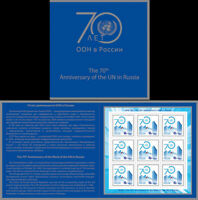Russia-2018 United Nations Souvenir set. Sheet with an overprint 150€