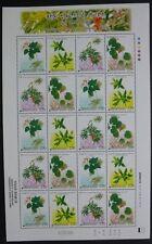 KOREA SOUTH 2005 Färbepflanzen Pflanzen Plants IV 2457-60 Kleinbogen ** MNH