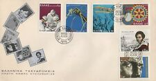 CYPRUS 1978 ROTARY INTERNATIONAL FIRST DAY COVER FDC