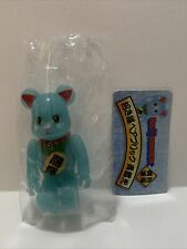 Medicom Bearbrick Series 33 Animal Lucky Cat 100%