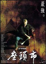 Zatoichi FRIDGE MAGNET Takeshi Kitano Samurai 6x8 Magnetic Movie Poster
