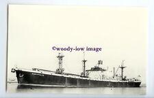 c3110 - Blue Funnel Cargo Ship - Eurypylus , built 1943 - photograph
