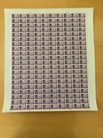 1935 Farley Printing, RARE # 755, 3 cent Wisconsin Tercent., FULL PRESS SHEET