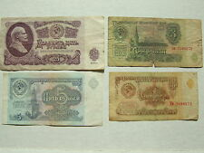 Genuine set of four USSR 1-, 3-, 5-, 25-Rouble Banknotes