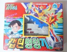 TOMY Nekketsu Saikyō Go-Saurer Hot-Blooded Strongest Go-Saurer : ORDER MACHINE
