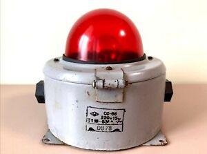 Naval Red Warning Light - Vintage Soviet Industrial Factory Lamp Wall Mine USSR