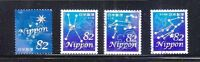JAPAN 2014 TALES FROM STARS SERIES NO. 1 ISSUE COMP. SET OF 4 STAMPS FINE USED