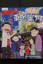 JAPAN Mr. Osomatsu / Osomatsu-san Eigo de Tokyo Annnai (English Tokyo Guide Book