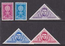 JORDAN ^^^^^^^1962-65  x5    MNH    $$@cam2850jord
