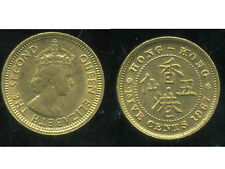 HONG KONG  5 cents 1967  ( SUP )