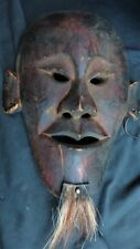 "orig $299-Nepal Shaman Bearded Mask, Early 1900S 18"""