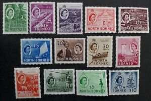 1954- North Borneo lot of 13 QE2 Pictorial postage stamps Mint