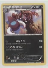 2014 Pokémon Furious Fists (Rising Fist) Base Set Korean #061 Drapion Card 2f4