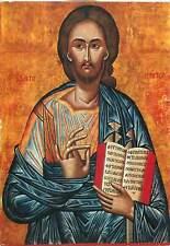 Religion Postcard The Savior icon