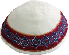 Yair Emanuel White Kippah Embroidered Blue & Maroon Star of David Yarmulke
