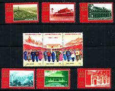 PR China 1971 N12-N20 50th Anniv of CPC MNH SC#1067-75 Very FINE