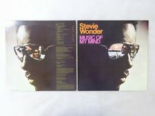 Stevie Wonder Music Of My Mind Motown VIP-6002 Japan   LP
