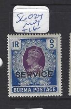 BURMA (P1312B) KGVI  SERVICE 1R  BIRD  SG O24  MOG
