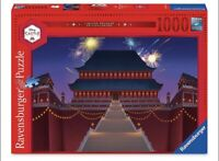 New Disney Castle Collection – Limited Release Mulan Imperial Palace Puzzle.