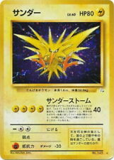 POKEMON Card FOSSIL SET Japanese ZAPDOS #145 Black Star Rare - Holo NM