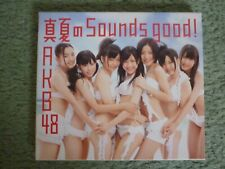 AKB48 - Manatsu no Sounds Good! - Type B (Regular Edition)
