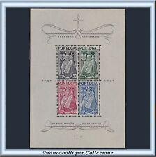 1946 Portogallo - Portugal FOGLIETTO Centenario Vergine n. 12  Nuovo Integro **