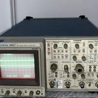 TEKTRONIX P7350SMA différentiel 5GHz Oscilloscope Probe SMA entrées-calibrée