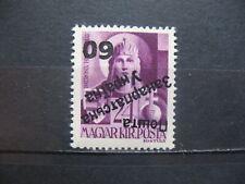 1945 Hungary Carpatho Ukraine 24 / 60  inverted signed