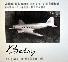 """Cathay Pacific 1st Plane """"BETSY"""" DC-3, Scale 1:144"""